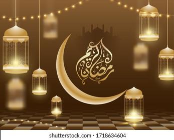 Arabic Islamic Calligraphic text Ramadan Kareem, Crescent Moon and Hanging Illuminated Arabic Lantern on Brown Background. Islamic Holy Month of Prayers Concept.