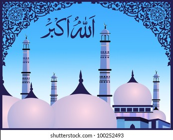 Arabic Islamic calligraphy of Allah O Akbar (Allah is [the] greatest) text with Mosque on  modern abstract background with floral pattern. EPS 10. Vector Illustration