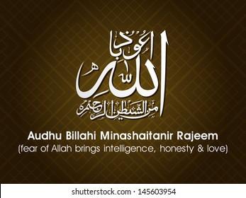 Arabic Islamic calligraphy of dua(wish) Audhu Billahi Minashaitanir Rajeem (fear of Allah brings intelligence, honesty and love) on abstract background. - Shutterstock ID 145603954