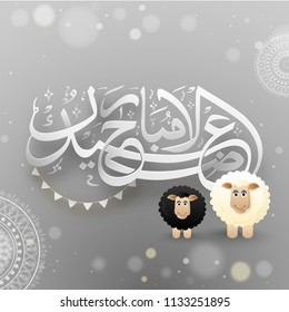 Arabic Islamic calligraphy of Eid Al Adha text on floral ornamental grey background with sheep animal illustration for celebration of Festival of Sacrifice.