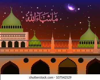 Arabic Islamic calligraphy of Mashallah ( 'Whatever Allah (God) wills') text with Mosque or Masjid on shiny abstract background. EPS 10