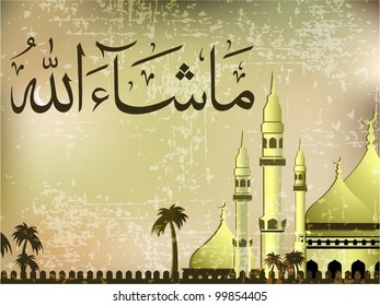 Arabic Islamic calligraphy of  Mashallah ( 'Whatever Allah (God) wills') text With Retro Mosque on modern abstract grunge background . EPS 10 Vector Illustration.
