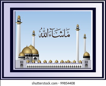 Arabic Islamic calligraphy of  Mashallah ( 'Whatever Allah (God) wills') text With Mosque or Masjid on  modern abstract frame,  EPS 10 Vector Illustration.