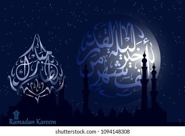 Islamic calligraphy stock vectors images vector art shutterstock
