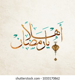 Arabic Islamic calligraphy on grungy background ,translation: hello Ramadan , welcome Ramadan,