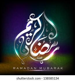 Arabic Islamic Calligraphy of shiny text Ramadan Mubarak or Ramazan Mubarak on colorful abstract background..