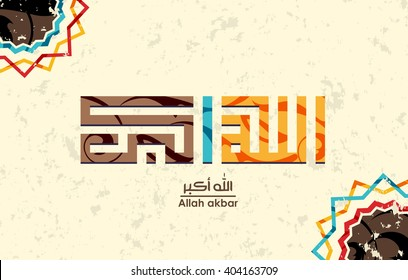 arabic and islamic calligraphy of Takbir traditional and modern islamic art with koufi font can be used  in many topic like ramadan and any other religion celebration. Translation- God is the Greatest