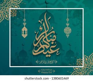 Arabic Islamic calligraphy of text eid mubarak translate (Blessed eid), you can use it for islamic occasions like Eid Ul Fitr and Eid Ul Adha - Vector 3