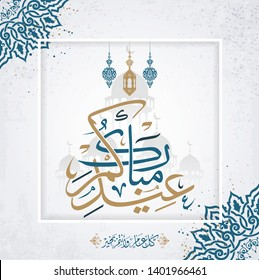 Arabic Islamic calligraphy of text eid mubarak translate (Blessed eid), you can use it for islamic occasions like Eid Ul Fitr and Eid Ul Adha - Vector 4