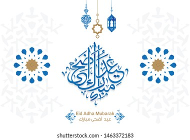 Arabic Islamic calligraphy of text eid adha mubarak translate (Eid al - Adha Mubarak), you can use it for islamic occasions like Eid Ul Fitr, ramadan and Eid Ul Adha 12