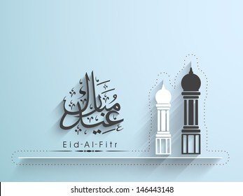 Arabic Islamic calligraphy of text Eid Mubarak with illustration of mosque for muslim community featival.