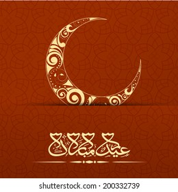 Arabic islamic calligraphy of text Eid Mubarak with floral design decorated crescent moon on maroon background.