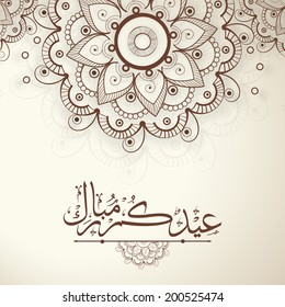 Arabic Islamic calligraphy of text Eid Mubarak on floral decorated on beige background for Muslim community festival celebrations.
