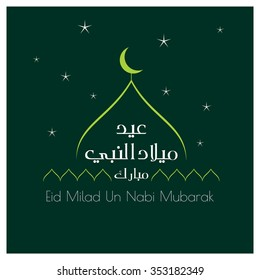 Arabic Islamic calligraphy of text Eid - Milad un Nabi for Muslim Community festival Milad - Islamic greeting card Vintage background. green Vector background