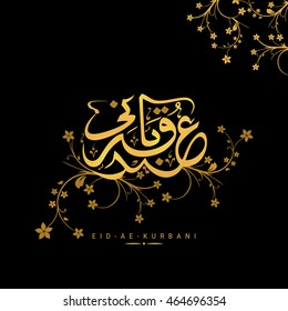 Arabic Islamic Calligraphy Text Eid-E-Qurbani with floral design on black background for Muslim Community, Festival of Sacrifice Celebration.
