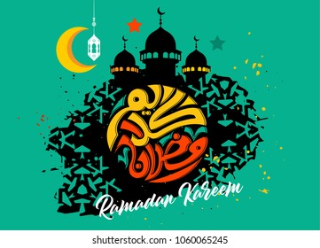 Arabic Islamic calligraphy of text Ramadan Kareem on Islamic background 5