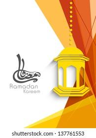 Arabic Islamic calligraphy of text Ramadan Kareem or Ramazan Kareem with hanging Intricate Arabic lamp on colorful waves background.