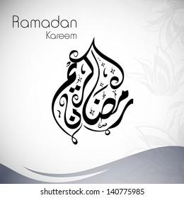 Arabic Islamic calligraphy of text Ramadan Kareem on abstract grey background.