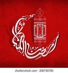 Arabic islamic calligraphy of text Ramadan Kareem in crescent moon shape with lanterns on grungy red background.