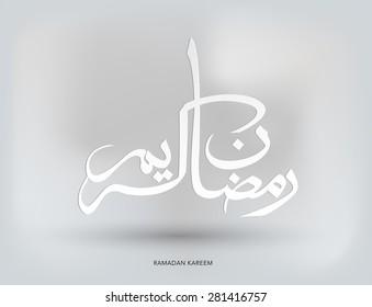 Jumaa mubaraka arabic calligraphy design vintage stock vector