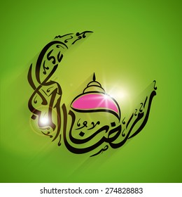 Arabic Islamic calligraphy of text Ramazan-ul-Mubarak (Happy Ramadan) in crescent moon shape and upper part of mosque on shiny green background.