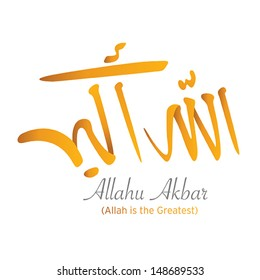 Arabic Islamic calligraphy of (wish) Allah Akbar ( Allah is the greatest) on abstract grey background.