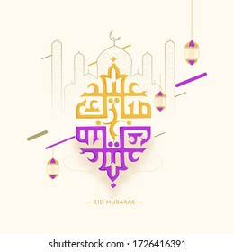 Arabic islamic colorful text Eid Mubarak and Line-art Illustration, hanging lanterns on white background. Islamic festival celebration concept.