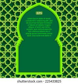 Arabic Islamic pattern arch frame