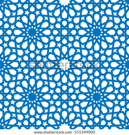 Arabic Islamic Pattern Laser Cut Vector Stock Vector