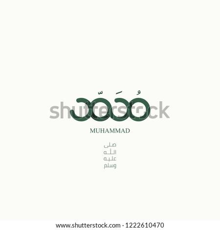 Arabic and islamic typography