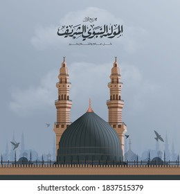 """Arabic Islamic Typography design Mawlid al-Nabawai al-Sharif greeting card with dome and minaret of the Prophet's Mosque.."""" translate Birth of the Prophet Mohammed"""". Vector illustration"""