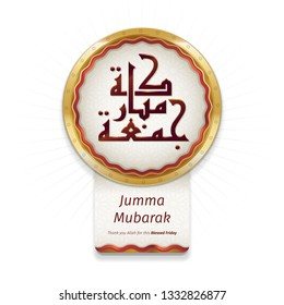 Arabic jumma mubarak greeting with golden frame (translation: blessed friday). Greeting card template with gold and red frame.