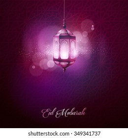 Arabic lamp and geometric pattern background Eid Mubarak - Translation of text : Eid Mubarak - Blessed festival