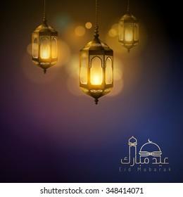 Arabic lamp islamic background design template Eid Mubarak - Translation of text : Eid Mubarak - Blessed festival