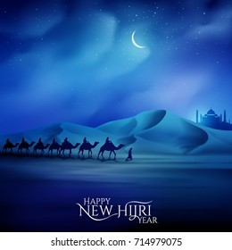 Arabic landscape illustration with arabian and camel for islamic greeting Happy New Hijri Year