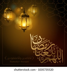 Arabic lantern islamic background design template with arabic calligraphy meaning; Oh God, teach us Ramadan Kareem