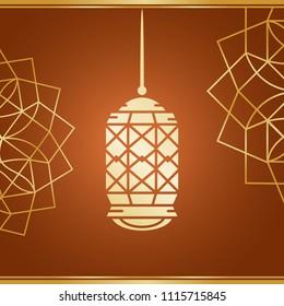 arabic lantern ornament with geometric decoration. Islamic lantern - Shutterstock ID 1115715845