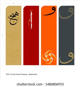 """Arabic letters and Muslim scriptures from the Quran """"elif, lam, mim"""", with """"none"""" and wav. It can be used as wall board, banner, gift card, book separator"""