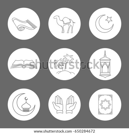 Arabic Linear Icons Set Vector Muslim Stock Vector Royalty Free