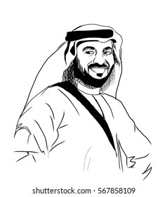 Arabic man with smile sketch in vector.