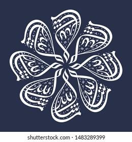 Arabic Mashallah Islamic Calligraphy. Translate: Allah has willed it. 3- What Allah has desired Calligraphy name is: 8 drops Masallah.