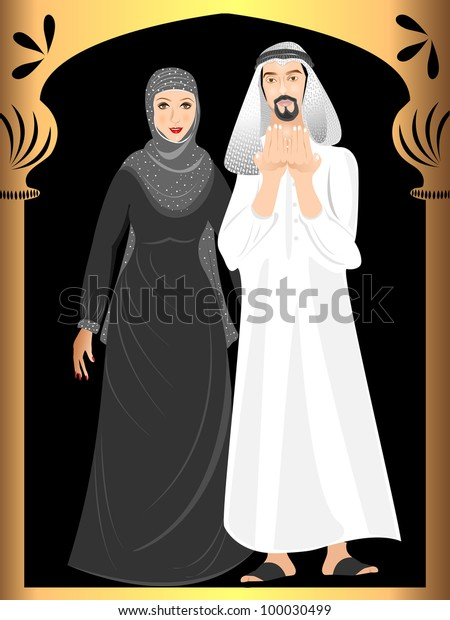 d89218317 Arabic Muslim couple wearing traditional dress. Vector illustration in EPS  10.
