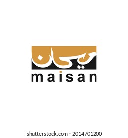 Arabic Name Maisan (Translation: Proud or Swaggering). Logo Design. Vector Illustration.