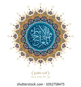 Arabic ornament classic floral moroccoan pattern background greeting isra mi'raj calligraphy mean; Night journey prophet Muhammad