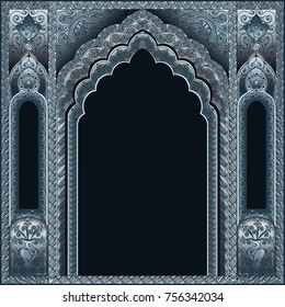 Arabic ornamented silver arch with dark background for text.
