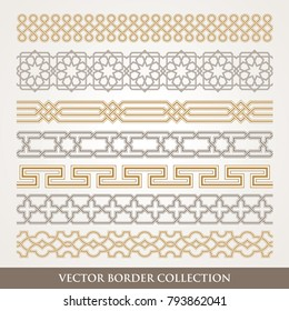 Arabic seamless geometric border set, Traditional Islamic design collection,  Mosque decoration element pattern