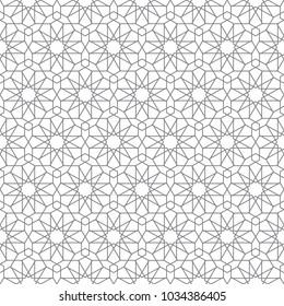 Фотообои arabic seamless pattern with modern concept