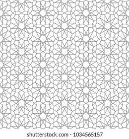 Фотообои arabic seamless pattern with modern and culture style