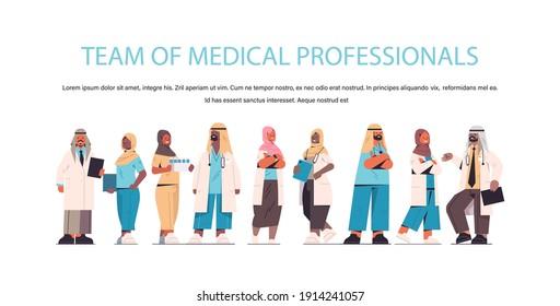 arabic team of medical professionals arab doctors in uniform standing together medicine healthcare concept horizontal full length copy space vector illustration