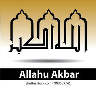 Arabic term Allahuakbar  (translation: God is Great) in the beautiful kufi arabic calligraphy style. Also known as takbir phrase. Suitable for Eid Adha / Eid Fitr celebration design element